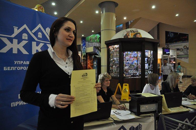 В популярных общественных местах Белгорода начался приём граждан по вопросам ЖКХ, фото-2