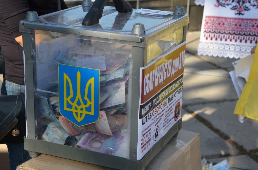 В Мариуполе вышили карту Украины (ФОТОРЕПОРТАЖ), фото-1