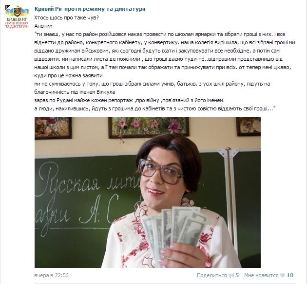 учителя1