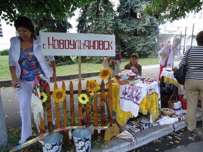 Фотоотчет с «Обломовского фестиваля» в Ульяновске, фото-22