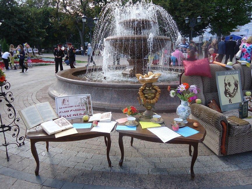 Фотоотчет с «Обломовского фестиваля» в Ульяновске, фото-19