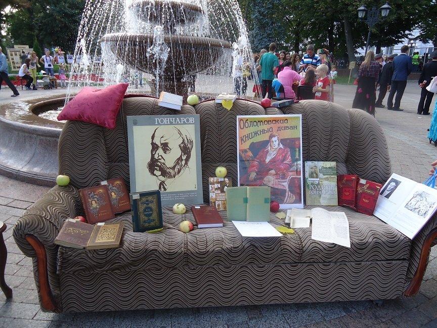 Фотоотчет с «Обломовского фестиваля» в Ульяновске, фото-20