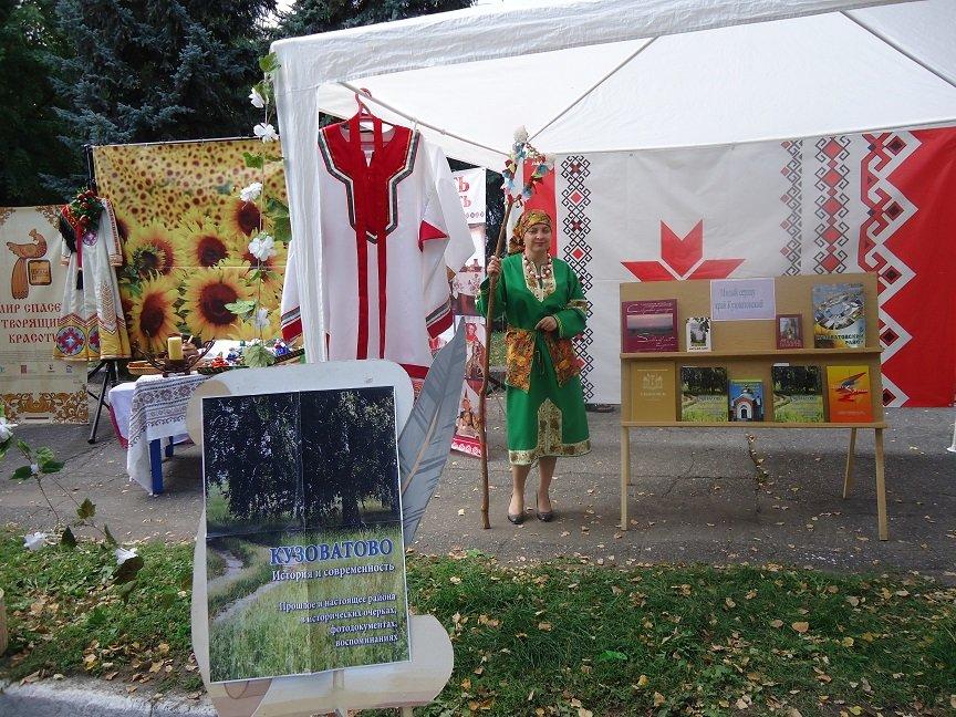 Фотоотчет с «Обломовского фестиваля» в Ульяновске, фото-23