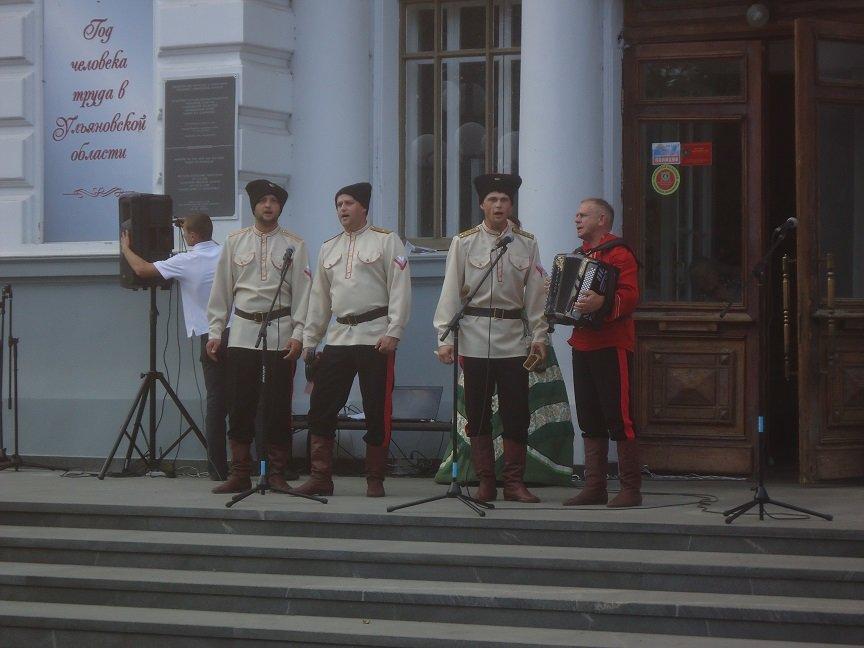Фотоотчет с «Обломовского фестиваля» в Ульяновске, фото-25