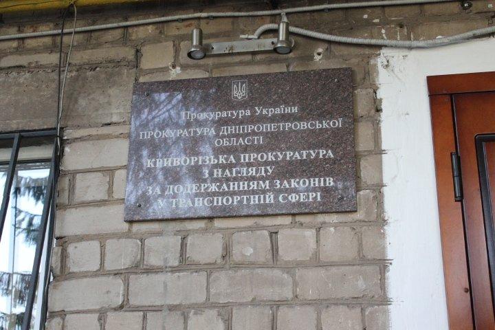 Активисты Кривого Рога хотели люстрировать чиновника при помощи мусорного бака (ФОТО), фото-2
