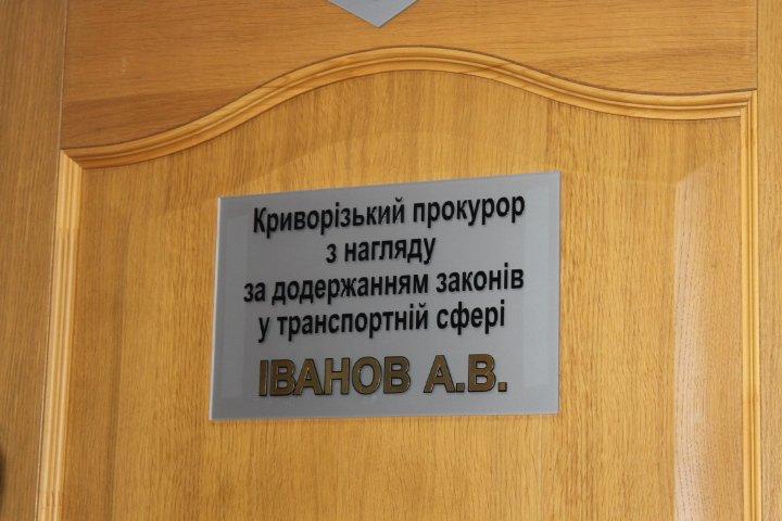 Активисты Кривого Рога хотели люстрировать чиновника при помощи мусорного бака (ФОТО), фото-3