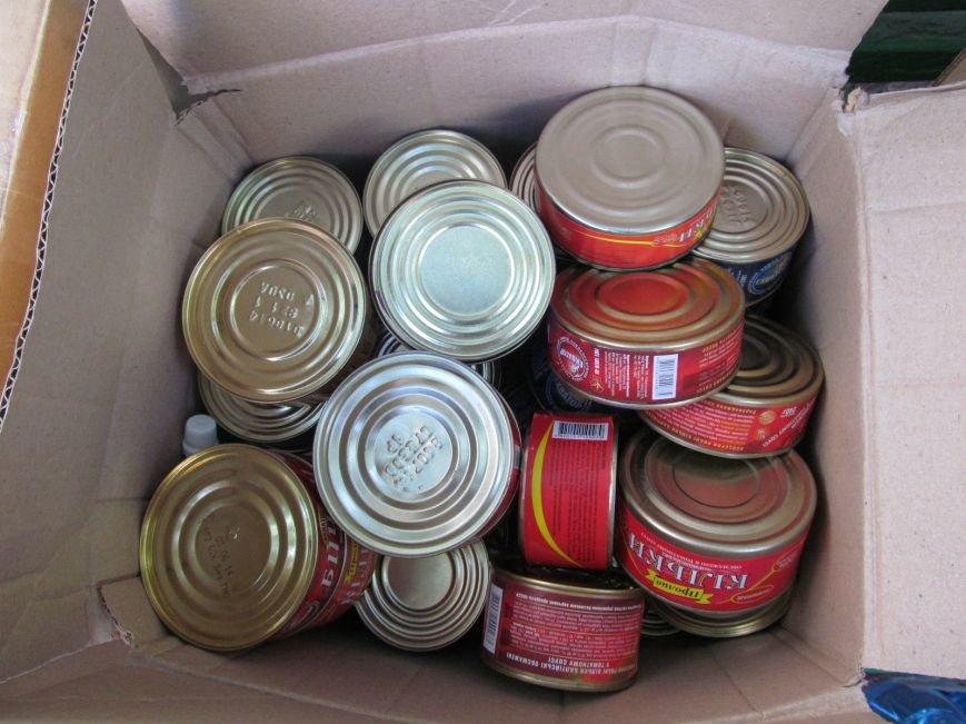 Кременчужане передали партию продуктов и медикаментов 42му батальону (ФОТО), фото-3