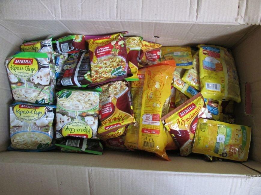 Кременчужане передали партию продуктов и медикаментов 42му батальону (ФОТО), фото-8