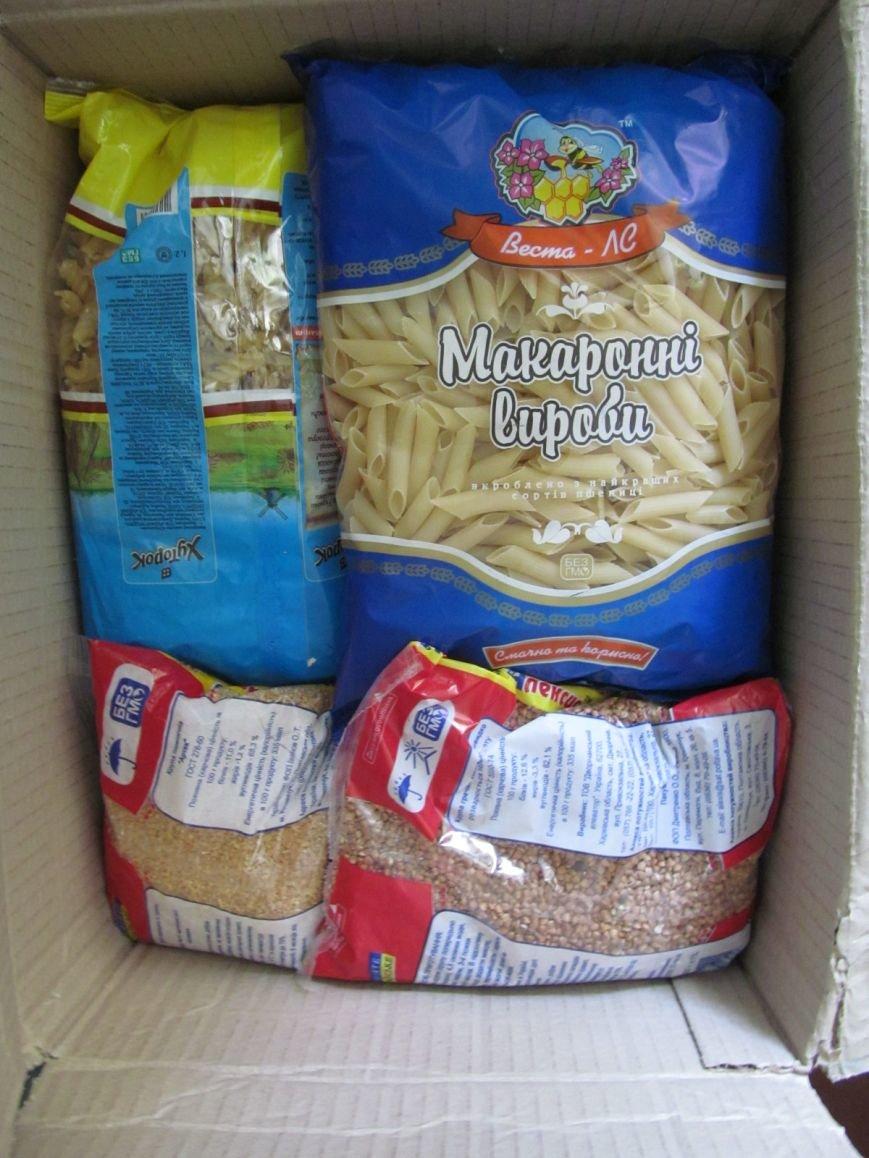 Кременчужане передали партию продуктов и медикаментов 42му батальону (ФОТО), фото-12