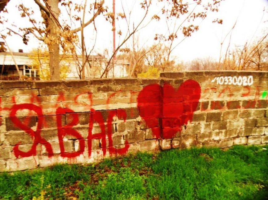 Фотопятница. «Письма о любви», фото-5