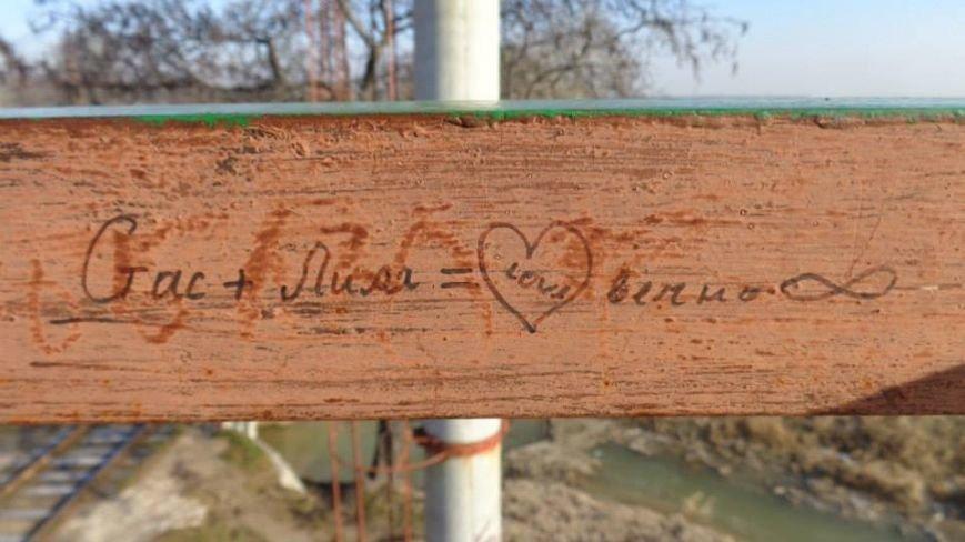 Фотопятница. «Письма о любви», фото-17