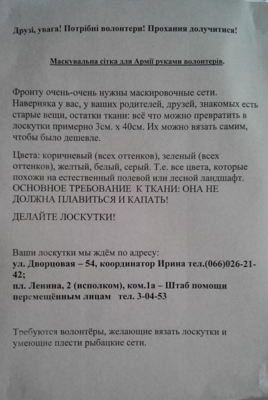 af0a7c97c8a01e1d6856d2e516dfa029.jpg