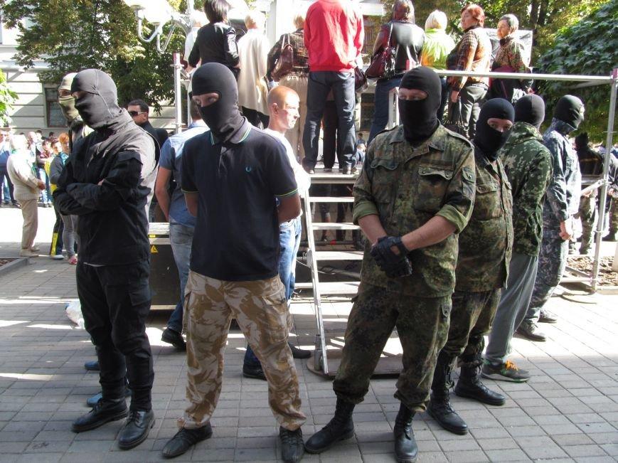 Судебное заседание в Полтаве происходит за закрытыми дверями (ФОТО), фото-4