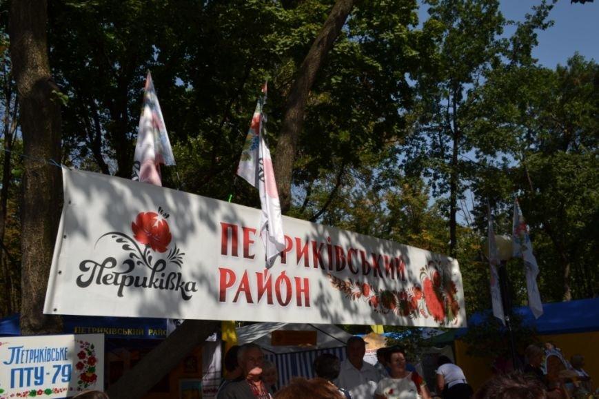 В Днепропетровске состоялся 9-й этнофестиваль «Петриковский дивоцвет» (ФОТОРЕПОРТАЖ), фото-33