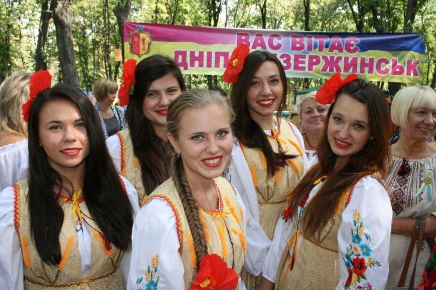 В Днепропетровске состоялся 9-й этнофестиваль «Петриковский дивоцвет» (ФОТОРЕПОРТАЖ), фото-18