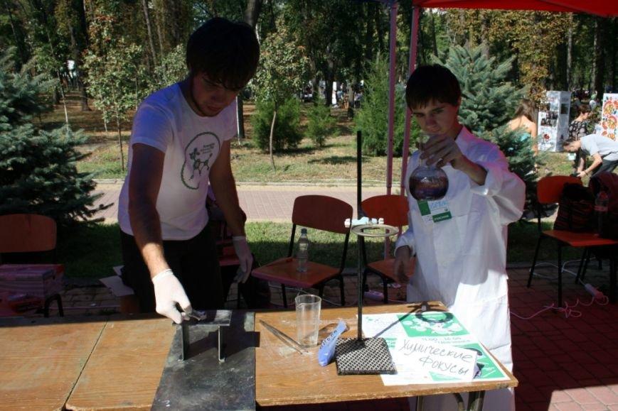 В Днепропетровске состоялся 9-й этнофестиваль «Петриковский дивоцвет» (ФОТОРЕПОРТАЖ), фото-50