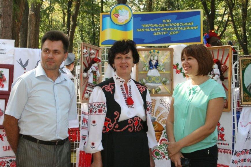 В Днепропетровске состоялся 9-й этнофестиваль «Петриковский дивоцвет» (ФОТОРЕПОРТАЖ), фото-11