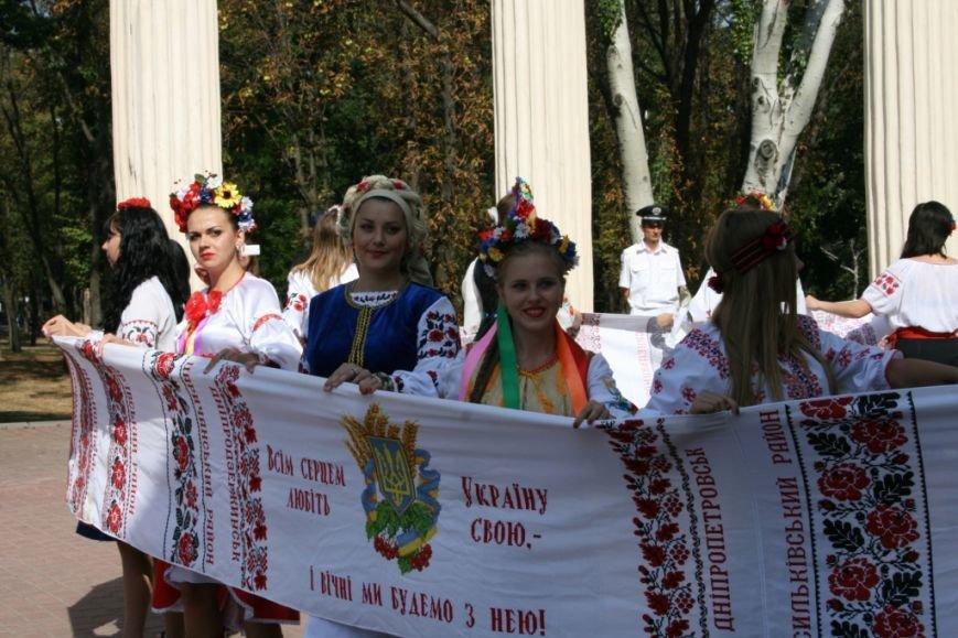 В Днепропетровске состоялся 9-й этнофестиваль «Петриковский дивоцвет» (ФОТОРЕПОРТАЖ), фото-2