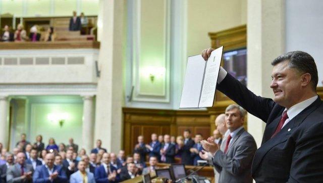 Верховная Рада ратифицировала Соглашение об ассоциации с Евросоюзом (ВИДЕО, ФОТО), фото-2