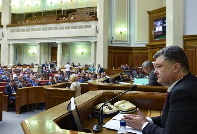 Верховная Рада ратифицировала Соглашение об ассоциации с Евросоюзом (ВИДЕО, ФОТО), фото-3