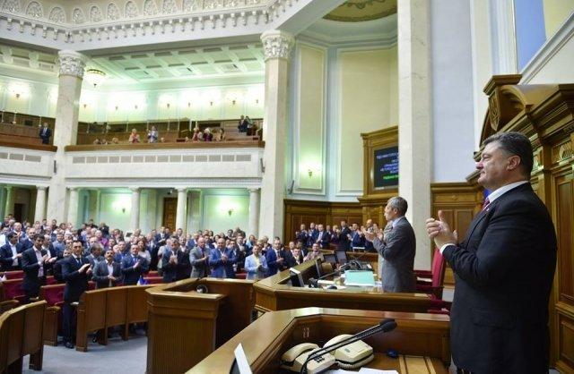 Верховная Рада ратифицировала Соглашение об ассоциации с Евросоюзом (ВИДЕО, ФОТО), фото-4