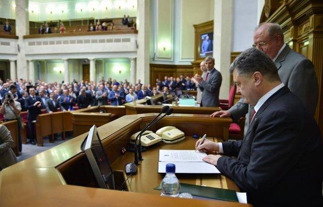 Верховная Рада ратифицировала Соглашение об ассоциации с Евросоюзом (ВИДЕО, ФОТО), фото-1