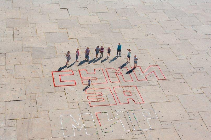 В центре Сум из крышечек выложили надпись «Сумы за мир» (ФОТО), фото-1
