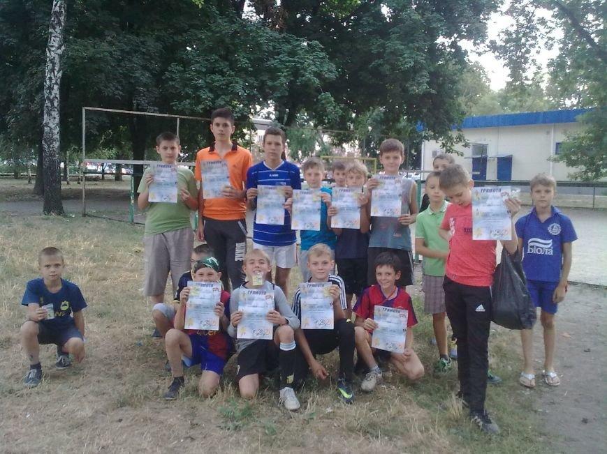 соцгород призёры и победители