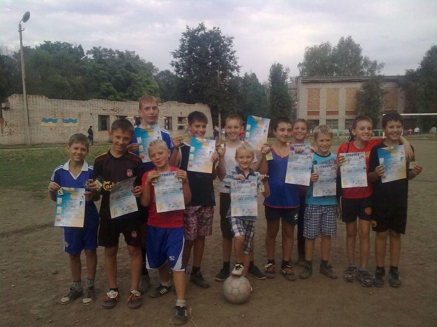 центр города призёры и победители