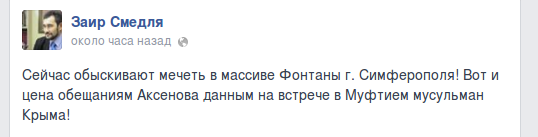 Снимок экрана - 17.09.2014 - 13:20:32
