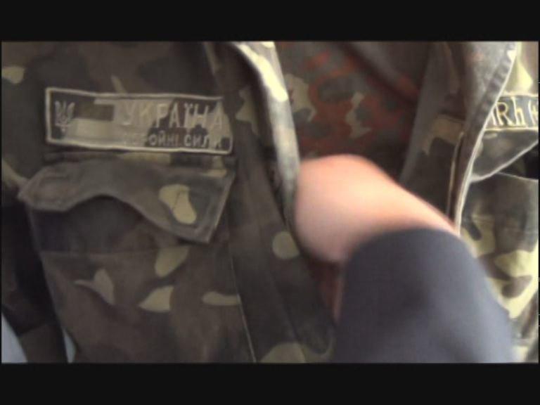 В Днепропетровской области задержан офицер военкомата, который за 6000 гривен «решал» вопрос с мобилизацией, фото-3