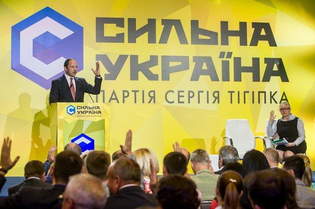 Не раді Раді. Куди йде Партія регіонів і хто займе її місце?, фото-2