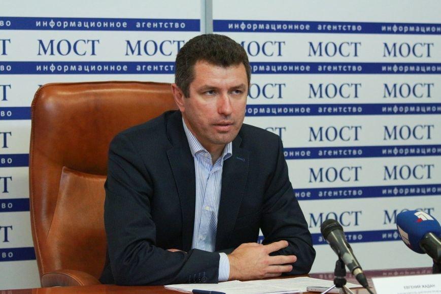 «Сильная Украина» – единственная альтернатива для избирателей Юго-востока Украины, фото-1