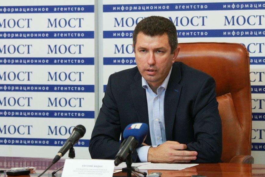 «Сильная Украина» – единственная альтернатива для избирателей Юго-востока Украины, фото-2