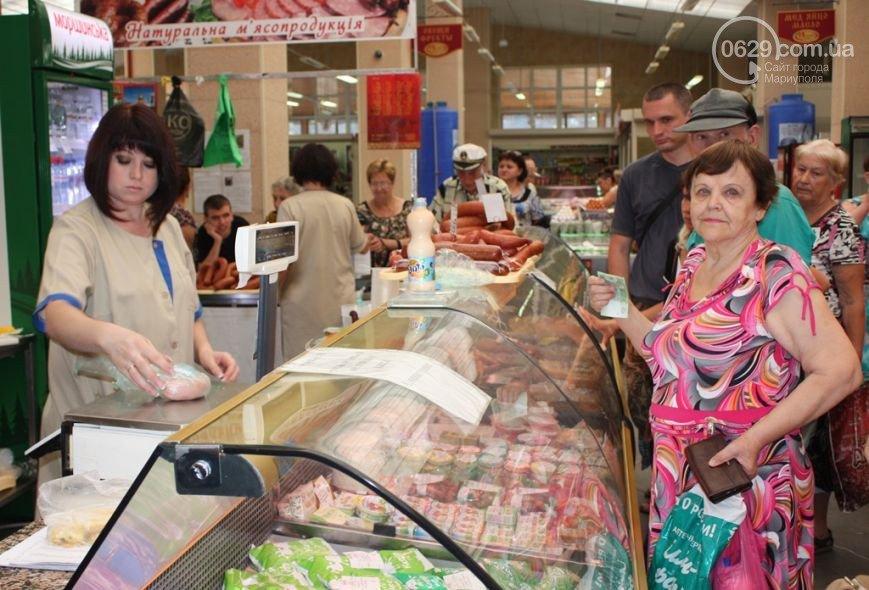 ТМ «Азов продукт» и «Экорынок» поздравляют с Днем города и приглашают на ярмарку!, фото-4