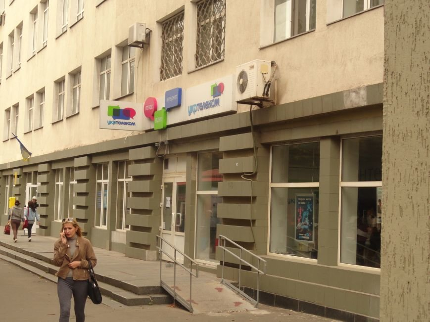 Абоненты «Укртелекома» в Мариуполе остались без интернета (ФОТО), фото-3