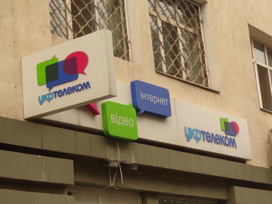 Абоненты «Укртелекома» в Мариуполе остались без интернета (ФОТО), фото-1