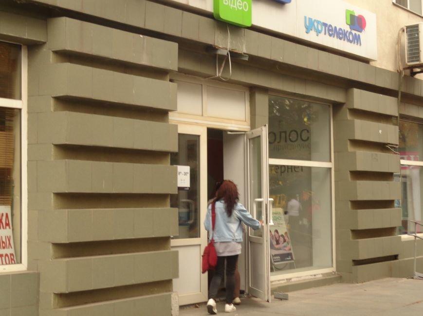 Абоненты «Укртелекома» в Мариуполе остались без интернета (ФОТО), фото-2