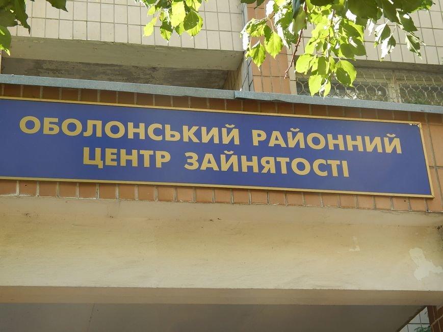 Чтобы стать секретарем, столичным безработным придется полгода поучиться (ФОТОФАКТ), фото-2