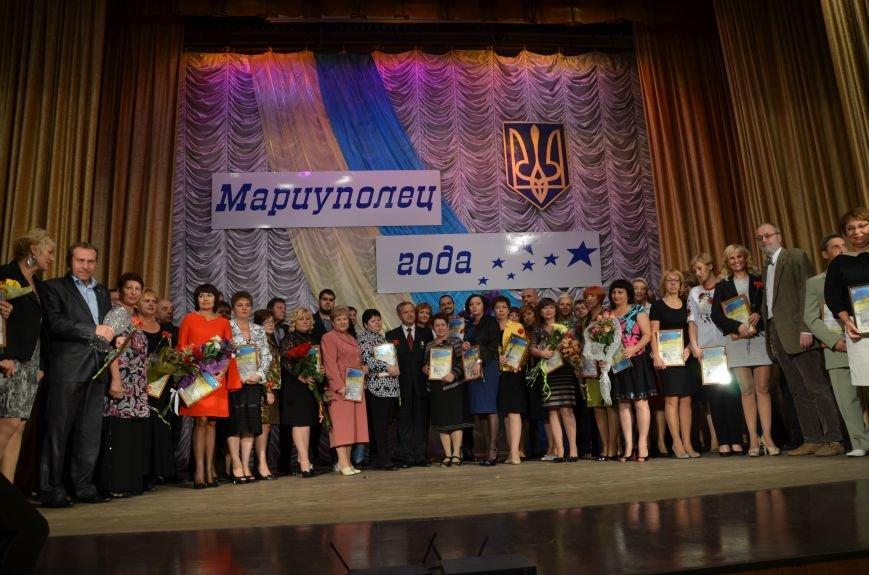 """Мариуполец года-2014"" стал патриотическим конкурсом (ФОТО+ВИДЕО), фото-64"