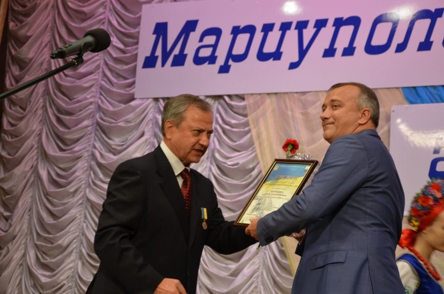 """Мариуполец года-2014"" стал патриотическим конкурсом (ФОТО+ВИДЕО), фото-13"