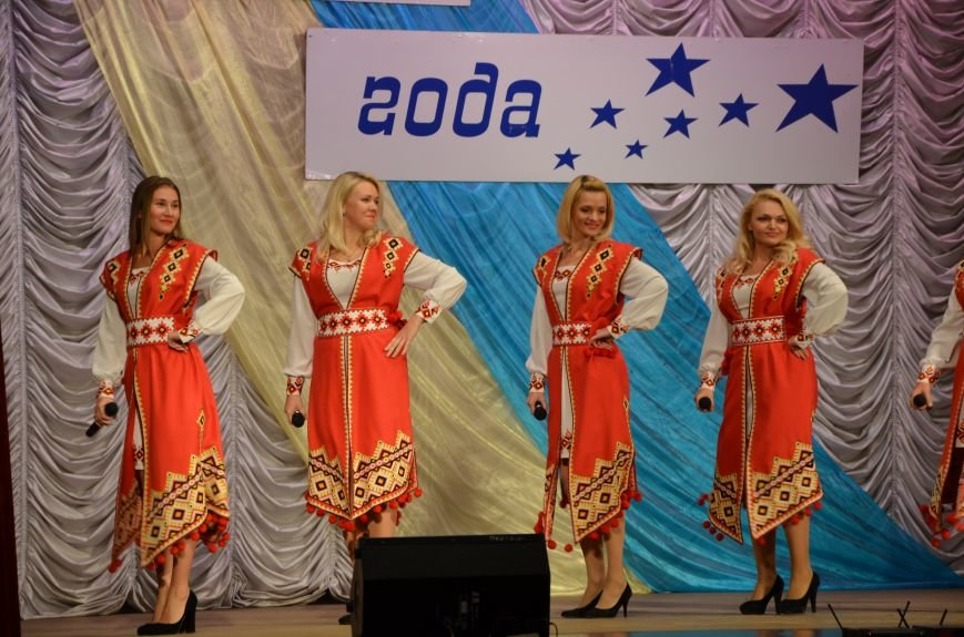 """Мариуполец года-2014"" стал патриотическим конкурсом (ФОТО+ВИДЕО), фото-45"