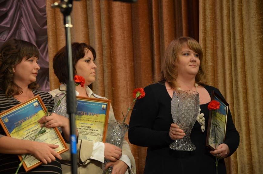 """Мариуполец года-2014"" стал патриотическим конкурсом (ФОТО+ВИДЕО), фото-62"