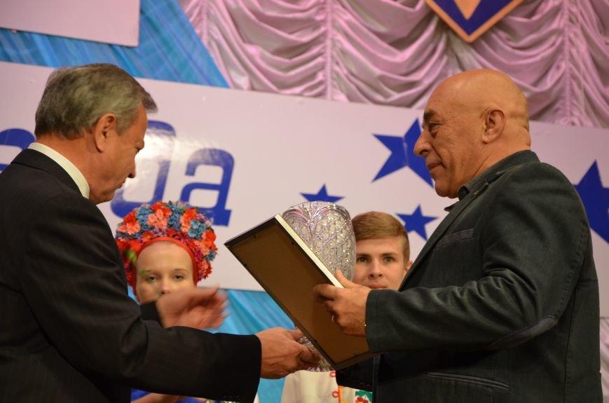 """Мариуполец года-2014"" стал патриотическим конкурсом (ФОТО+ВИДЕО), фото-35"
