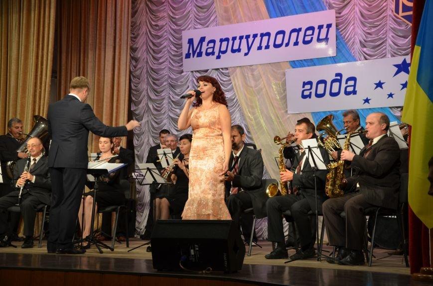 """Мариуполец года-2014"" стал патриотическим конкурсом (ФОТО+ВИДЕО), фото-3"