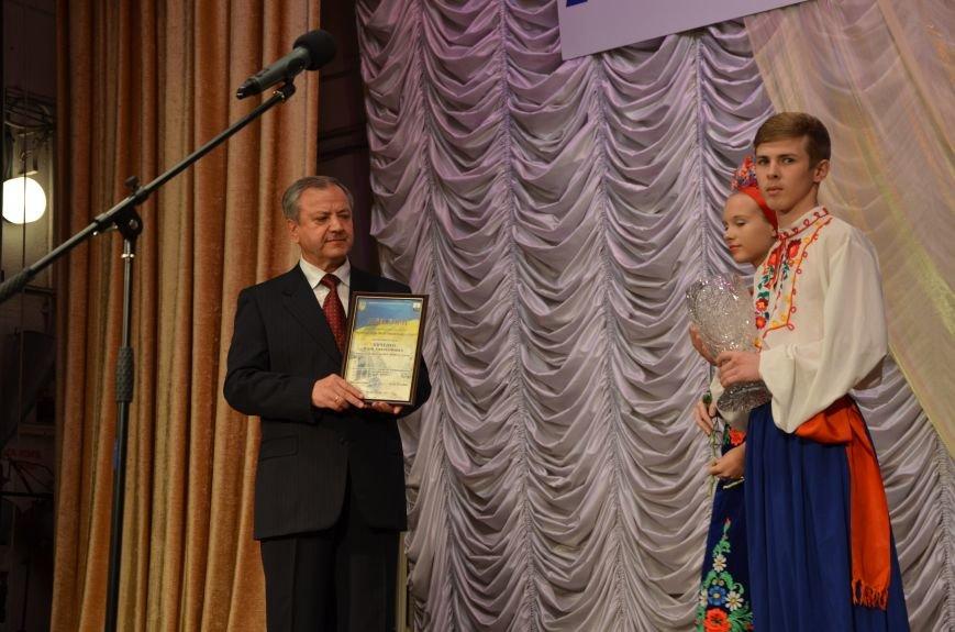 """Мариуполец года-2014"" стал патриотическим конкурсом (ФОТО+ВИДЕО), фото-12"