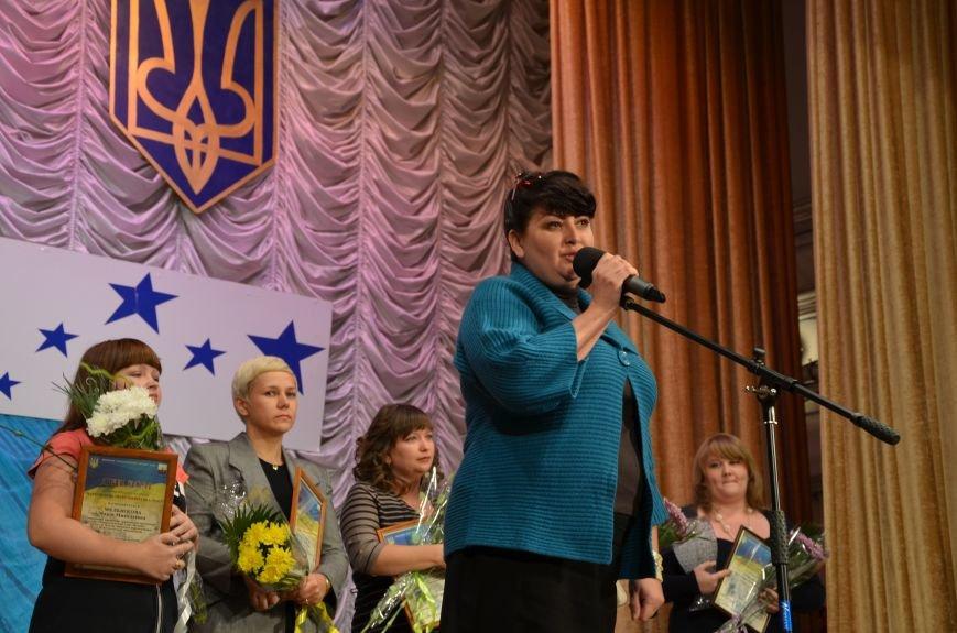 """Мариуполец года-2014"" стал патриотическим конкурсом (ФОТО+ВИДЕО), фото-63"