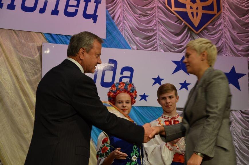 """Мариуполец года-2014"" стал патриотическим конкурсом (ФОТО+ВИДЕО), фото-59"