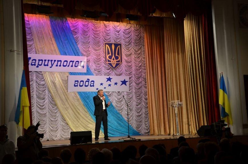 """Мариуполец года-2014"" стал патриотическим конкурсом (ФОТО+ВИДЕО), фото-44"