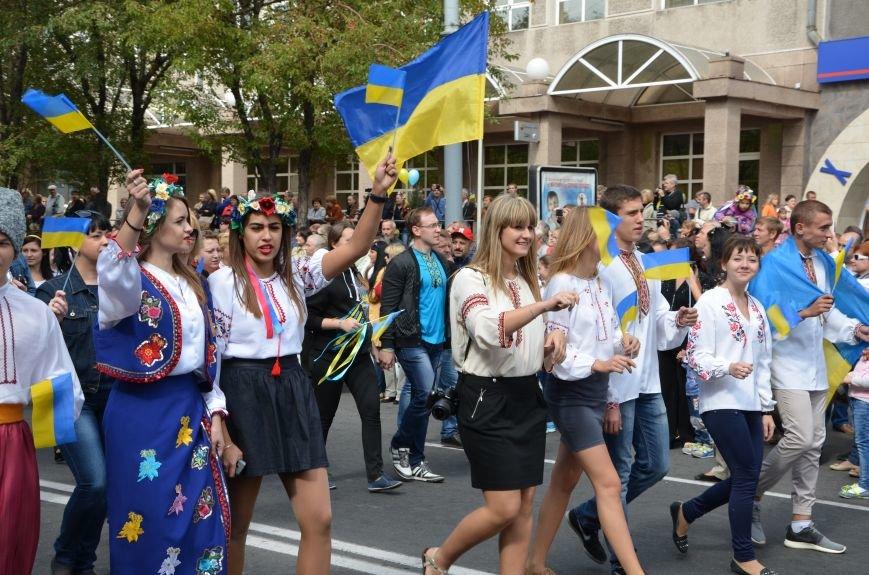В Мариуполе прошел парад вышиванок (ФОТОРЕПОРТАЖ+ВИДЕО), фото-16